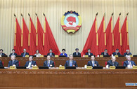 Standing Committee of 13th National Committee of CPPCC closes ninth meeting