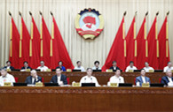 CPPCC Standing Committee holds meeting on high-quality development
