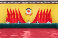 Members of CPPCC National Committee meet to adopt guidelines