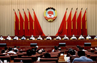 CPPCC National Committee welcomes experts to state affairs talent pool