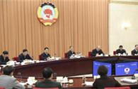 CPPCC members discuss advancing public interest litigation