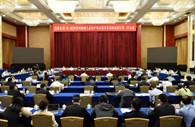 Li Bin attends meeting on eco-protection, development of Yellow River basin