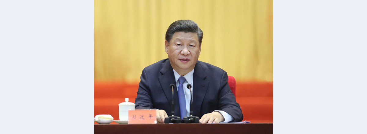 President Xi delivers important speech at Central Conference on CPPCC Work and 70th anniversary of the CPPCC
