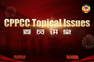 CPPCC members call for continued efforts in the battle against the virus