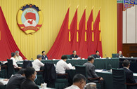 Standing Committee of CPPCC National Committee to meet in November