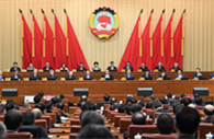 CPPCC members urged to contribute to China's development plan