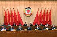 CPPCC National Committee closes committee session