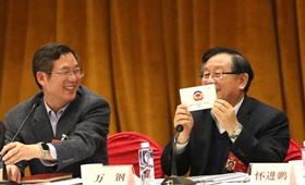 Members of CPPCC National Committee discuss Government Work Report [2]