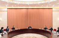 CPPCC leading Party members group studies Xi Jinping Thought on the Rule of Law