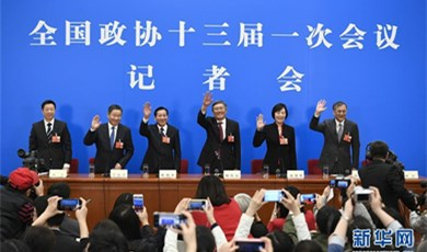 Govt to focus on high-quality economic growth - CPPCC members