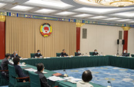 CPPCC National Committee holds Chairperson's Council meeting