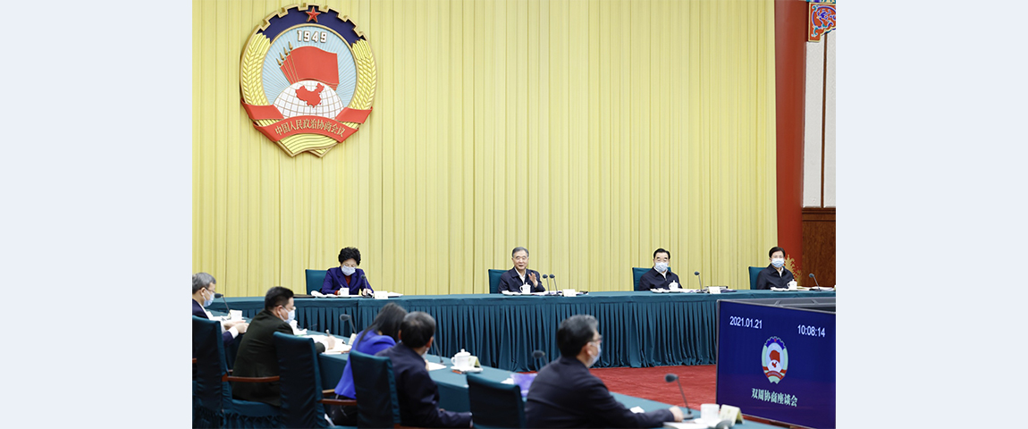 CPPCC members discuss measures to further improve China's business environment