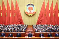 CPPCC National Committee starts annual session