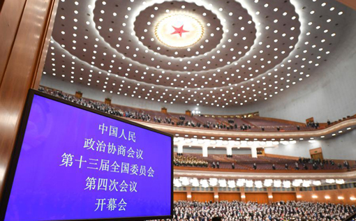 National culture park of Maritime Silk Road suggested in Fujian