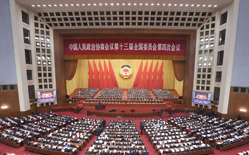 CPPCC members asked to pool wisdom in CPPCC report