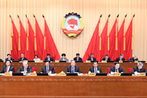 CPPCC National Committee concludes standing committee session