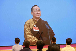 70 years of progress in Tibet hailed