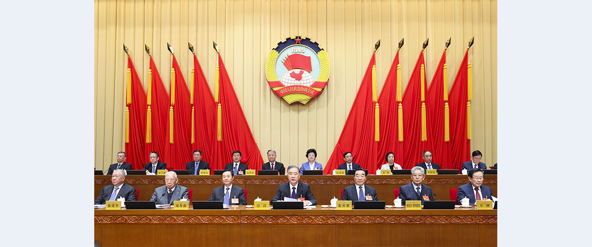 CPPCC National Committee holds standing committee session