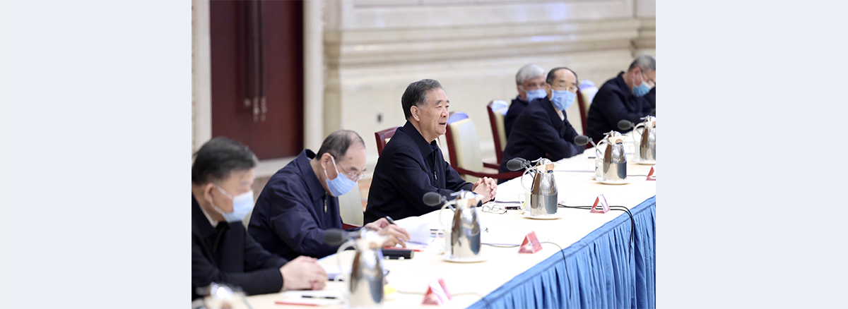 Wang Yang commends achievements of democratic supervision on poverty alleviation