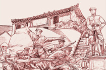 The Northern Expedition military campaign against warlords begins in Guangzhou, Guangdong.