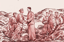 Troops from the Nanchang Uprising and the CPC-led Autumn Harvest Uprising join forces in the Jinggang Mountains in Jiangxi in April 1928.