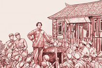 The CPC's leadership of the Red Army is affirmed at the Gutian Conference in Fujian.