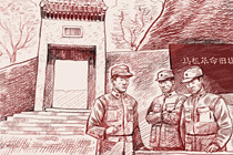 The CPC-led Shaanxi-Gansu guerilla force reforms itself into a Red Army troop in 1932.