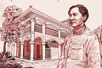 Mao Zedong begins to gain leadership of the CPC and the Red Army at the Zunyi Conference during the Long March.