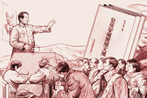 A CPC retification movement led by Mao Zedong begins.