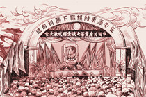 The seventh CPC National Congress sets Mao Zedong Thought as the leading ideology of the Party and passed a revised CPC Constitution.