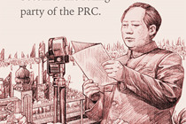 The People's Republic of China is founded on Oct 1, 1949, with a grand ceremony held at the Tian'anmen Square in Beijing.