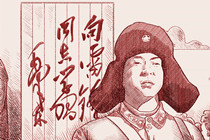 An inscription by Mao Zedong calling for people to learn from Lei Feng, an altruistic PLA soldier who died in an accident , is published in People's Daily.