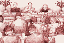 Before and during the Ninth Plenary Session of the Eighth CPC Central Committee, Mao Zedong urges Party members to conduct more grassroots research and studies.