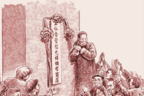 More than 200,000 people in Beijing celebrate the socialist transformation of agriculture and the handicraft industry.