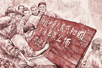 The First National People's Congress is held, marking the start of the people's congress system nationwide.