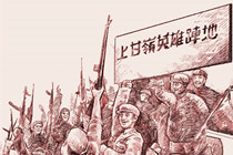 The Chinese People's Volunteer Army enters Korea at the request of the DPRK to fight in the War to Resist US Aggression and Aid Korea.