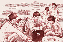 Mao Zedong calls for the priority in Health work to be shifted to rural areas.