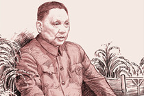 Senior CPC leader Deng Xiaoping heads a delegation to a UN meeting, where he introduces China's foreign affairs policies and the