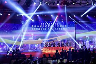 HK marks anniversary of CPC centenary, return to motherland