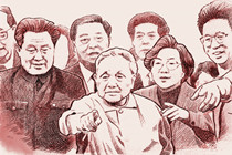 During inspection tours of economic development in southern China, Deng Xiaoping says that being more plan- or market-oriented is not the essential difference between socialism and capitalism.