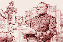 During the 12th CPC National Congress, Deng Xiaoping says China should integrate the universal truth of Marxism with the reality of China and vows to build a socialist society with Chinese characteristics.