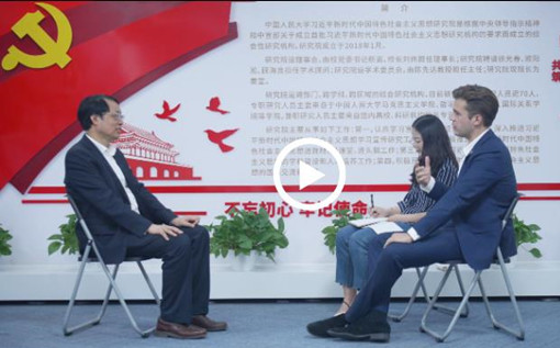 Expert: China has its own democratic system