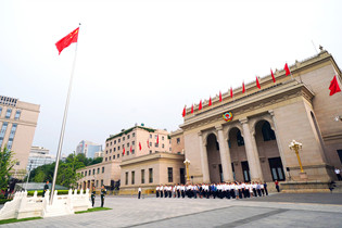 CPPCC National Committee working organs hold national flag-raising ceremony