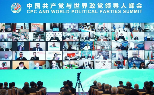 CPC and World Political Parties Summit held in Beijing