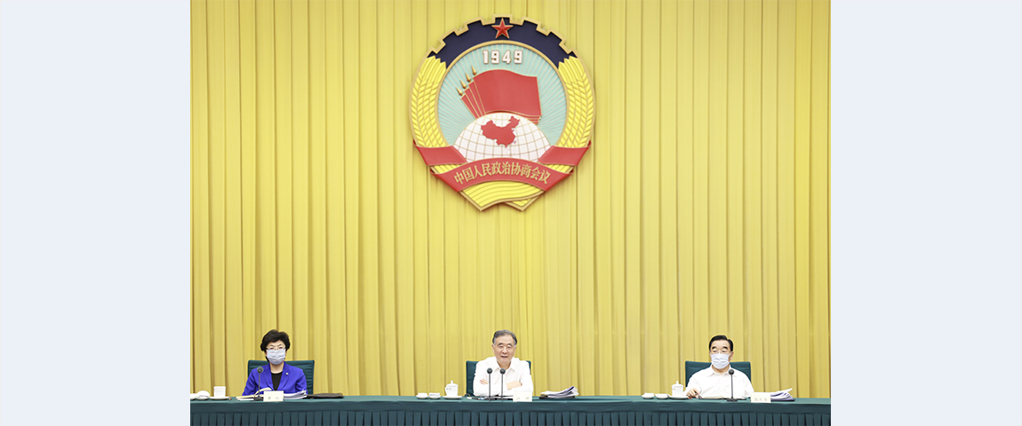 CPPCC members propose ensuring quality, safety of agricultural products