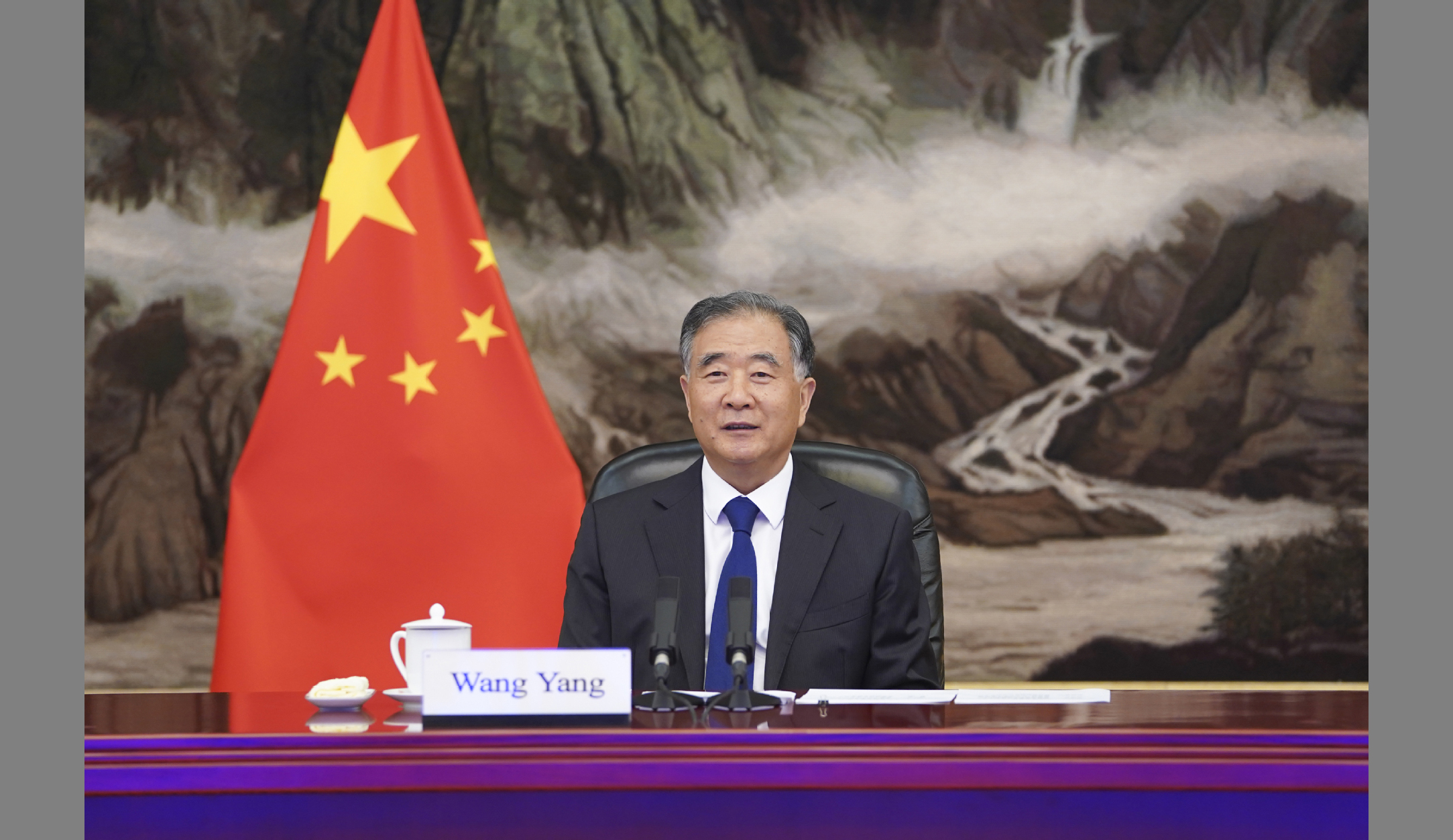 Wang Yang meets with president of VFF Central Committee