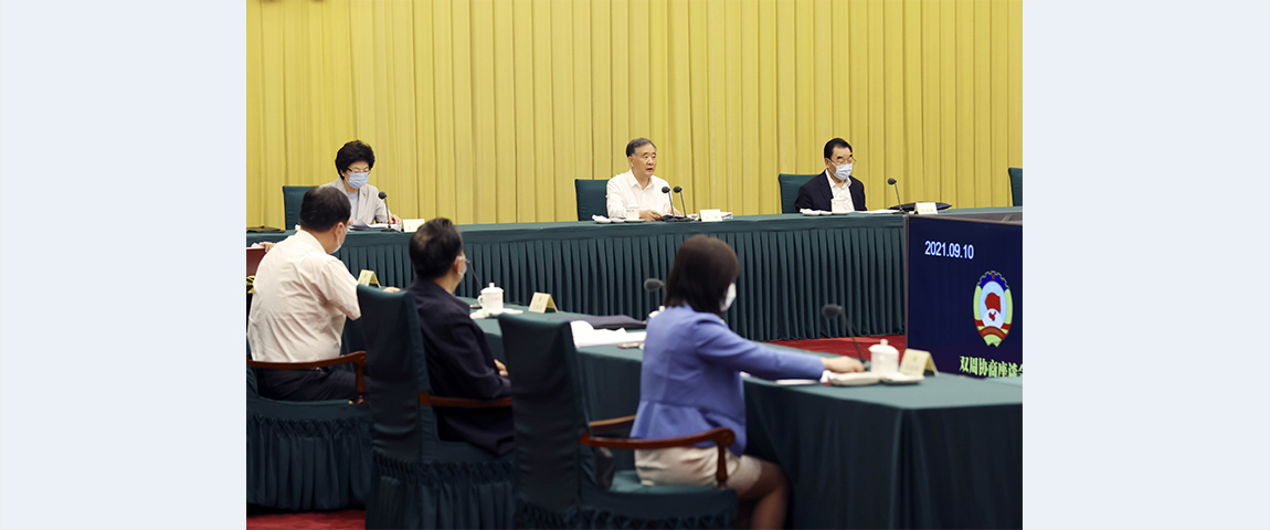 CPPCC members discuss promoting sewage treatment in urban areas
