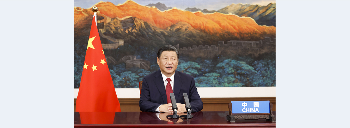 Xi calls for bolstering confidence, jointly addressing global challenges at UNGA