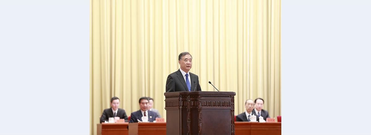 Wang Yang attends Taiwan compatriots commemorative meeting