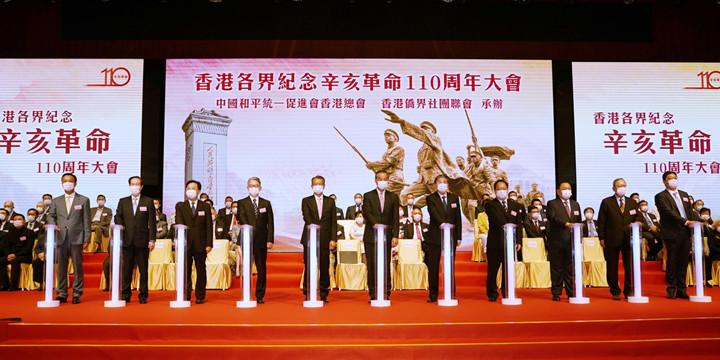 香港纪念_720.jpg